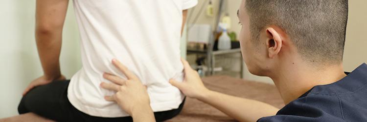 あいあい整骨院津山院ではトータルバランス療法で骨盤矯正いたします。