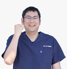 あいあい整骨院津山院院長の大田です。年間約5000回以上の施術をおこなっており、その経験や技術で津山市で体の事にお悩みの患者様のお役に立てればと思います。
