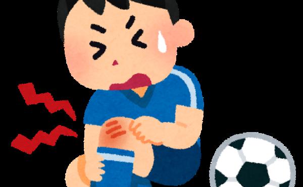 第5回ブログ 「スポーツの秋だからこそ気を付ける事」について あいあい整骨院津山院