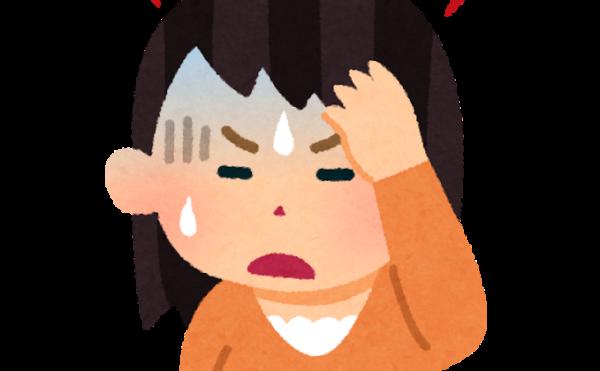 第4回ブログ 頭痛について あいあい整骨院津山院