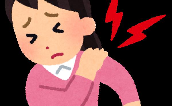 第9回ブログ 肩の痛みついて(40肩・50肩) あいあい整骨院津山院
