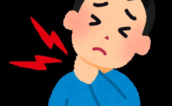 第11回ブログ 首の痛みについて あいあい整骨院津山院